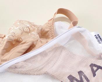 Jak pečovat o podprsenky a spodní prádlo